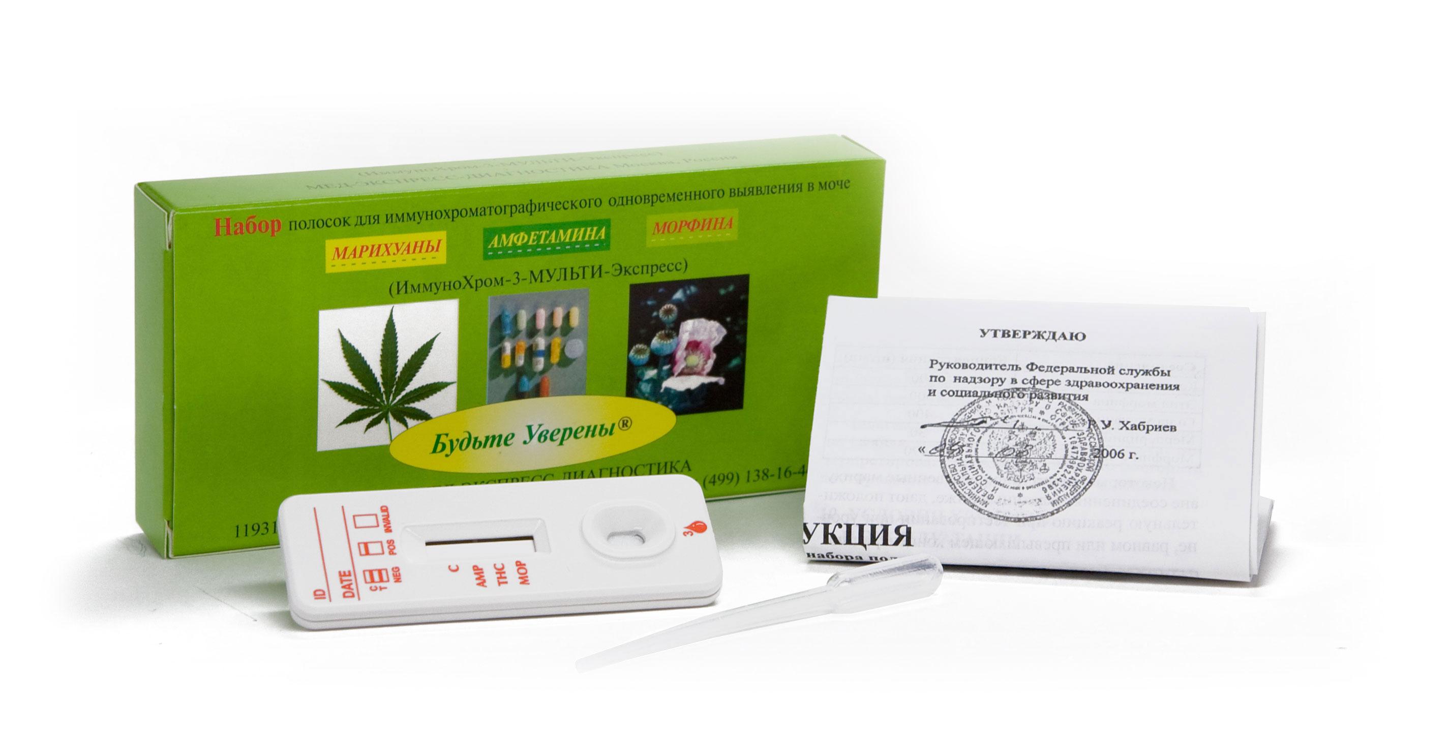 Полоски марихуаны амфетамина морфина выращивание конопли при температуре
